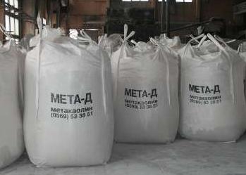 Метакаолин в бетоне делаем цементный раствор пропорции